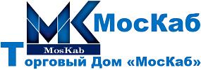 Торговый Дом «МосКаб»